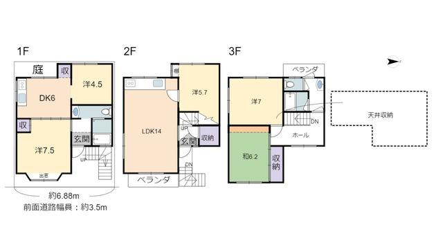 2:【】現況建物間取図